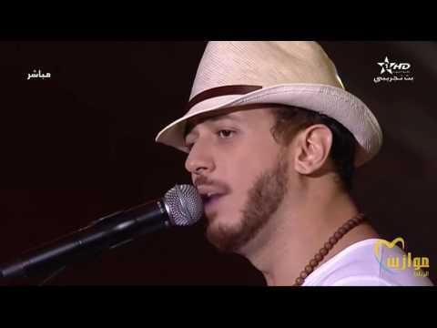 Saad Lamjarred - wach teswa denya bla bik - سعد المجرد - واش تسوا الدنيا بلا بيك