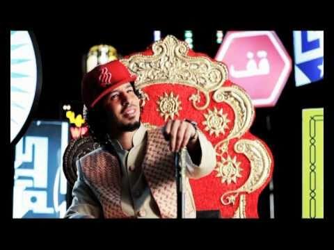 Nabeel Rojeh  - Mosh Pit l نبيل روجيه - موش بيت