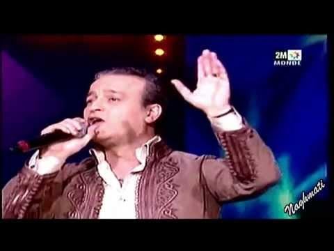 Omar Cherif - 3afak 2a Zine * عمر اشريف ـ عفاك أزين