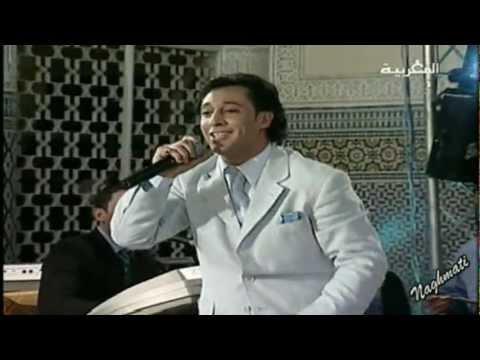 Chaabi Marocain Rachid Lamrini - Kachkoul *  الأغنية الشعبية المغربية