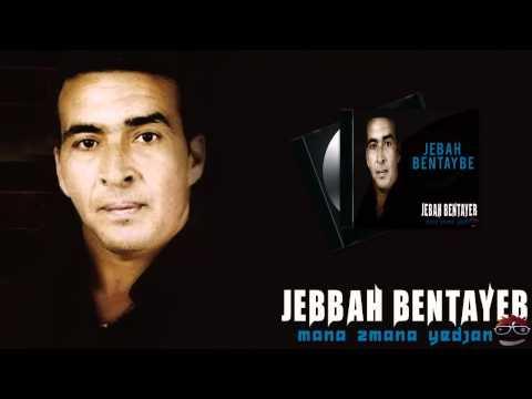 Jebbah Bentayeb - Mana Zmana Yedjan