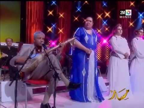 Zarhouni et Naima El Khenifria 2014 - MASSAR 2014 - 2M