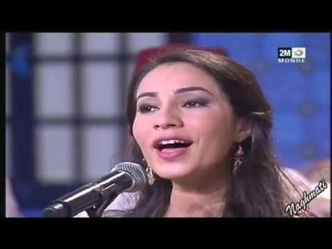 Tarab Andaloussi - Zineb Afilal - Tetouan - زينب أفيلال ـ تطوان