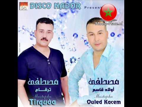 Mustafa Terekaa  2014 - Mochowaf I9asan