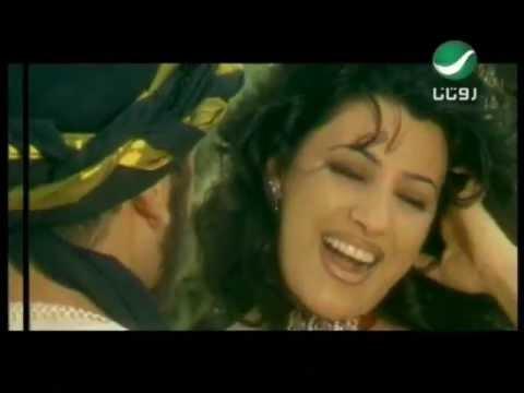 Najwa Karam Atshana -  نجوى كرم - عطشانة
