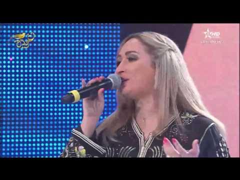 Abdelali ElGhaoui & Rajaa Kassabni - ya bent nass / عبد العالي الغاوي و رجاء قصابني - كشكول مغربي