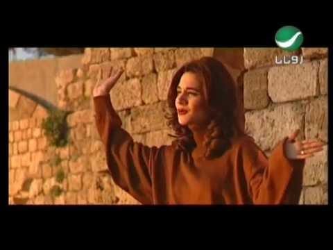 Diana Hadad Ahl El Ashq ديانا حداد - اهل العشق
