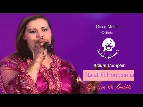 Najat El Hoceima - Ga3 Ga3 a Zoubida