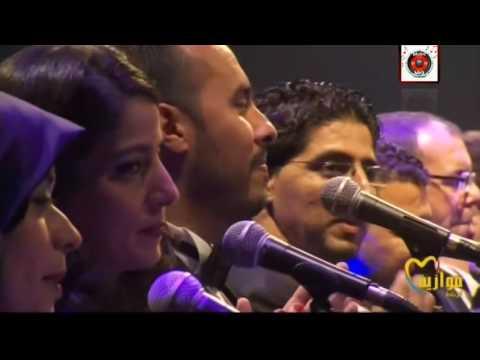 Kadim Al Saher - Ahebini - Maawzine 2016
