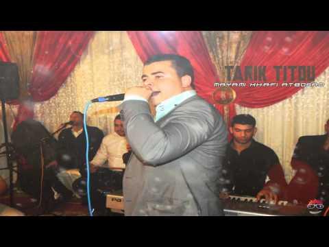 Tarik Titou - Mayami Khafi atbosad