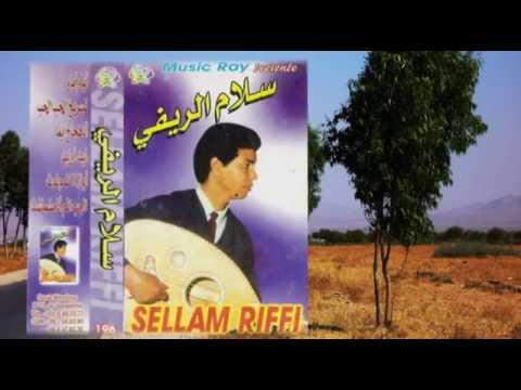 The Best of Rif Music - Sellam Arifi 1990