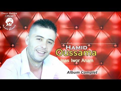 Hamid Oussama - Inas Iwor Anam