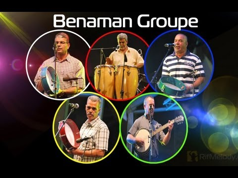 Benaman Groupe 2013 - Anighas Iyama HD