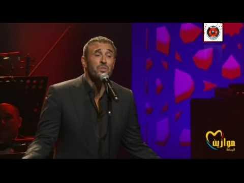 Kadem Al Saher - Li Jismiki 3itr - Mawazine 2016