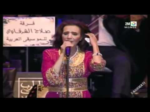 Naima Samih _ Shofte L'Khatem * نعيمة سميح ـ شفت الخاتم وعجبني