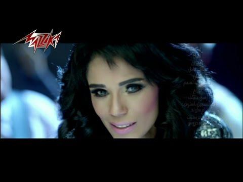 El Lila - Amina الليلة - امينة