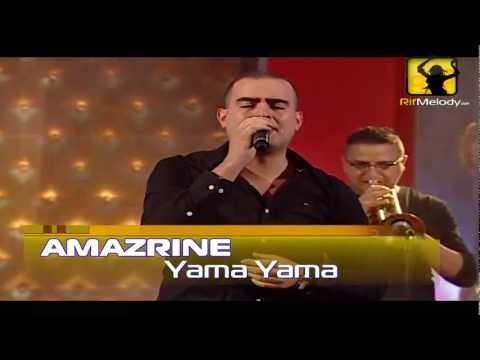 Amazrine 2012 - Yama Yama HD