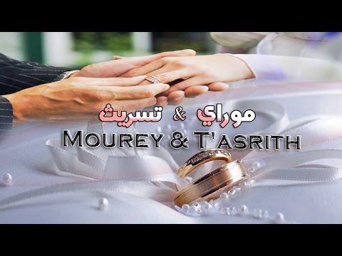 Abdelkader WayWay & Abdo Bantayeb - Mourey & Tasrith