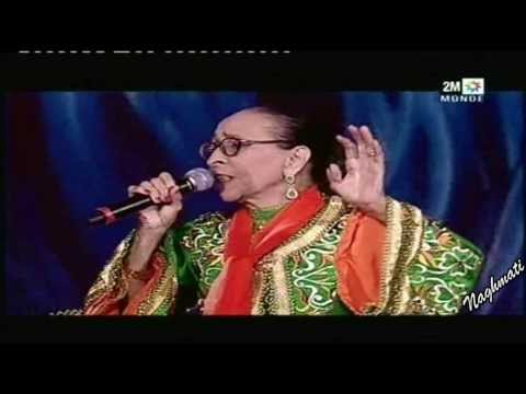 Hajja Hamadaouia - L'3ar Ya L'3ar * الحاجة الحمداوية ـ العار يا العار