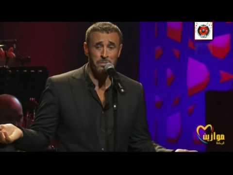 Kadem Al Saher - Akoun aw la akoun - Mawazine 2016