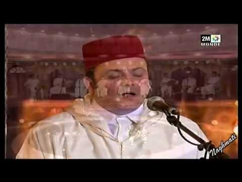 Tarab Andaloussi-NoureddineTahiri - الطرب الأندلسي ـ نورالدين الطاهري