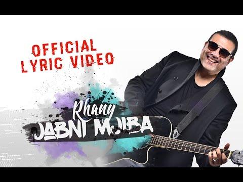 Rhany - Jabni Mjiba