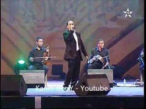 Abdelmoughit - Kachkoul Chaabi / عبد المغيث - كشكول شعبي