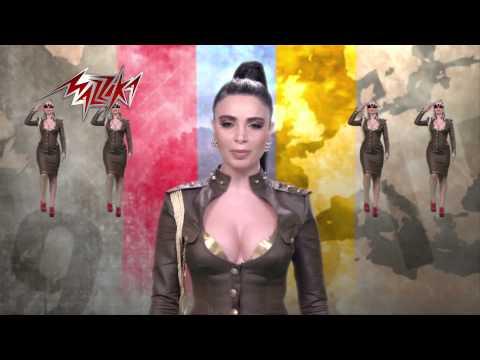 Djane Djan - Maria Nalbandian - ماريا