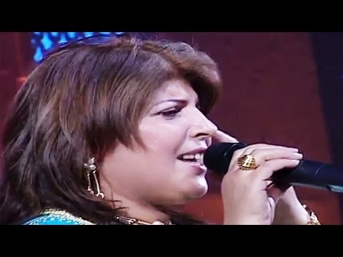Najat Tazi - Hawar 3afi Alarziz