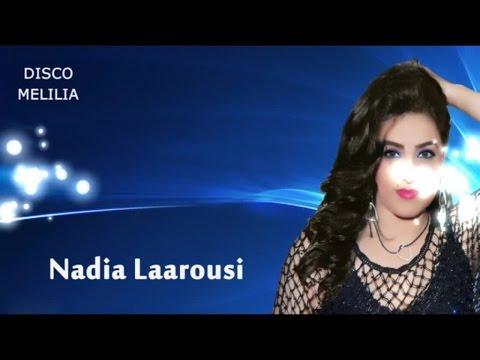 Nadia Laaroussi - Arayi Tsawar Ino