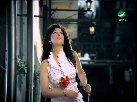 Najwa Karam Shou Hal Hala نجوى كرم - شو هالحلال