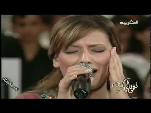 Hajar Adnane - 3lach Ya 3youni -  هاجرعدنان ـ علاش ياعيوني
