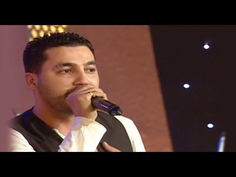 Ilyas maghrabi 2013 - Noura Noura