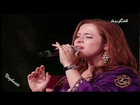 الملحون المغربي ـ سناء مرحتي ـ رغبوتاج الملاح فيا