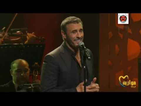 Kadem Al Saher - 3abart Al Chatt - Mawazine 2016