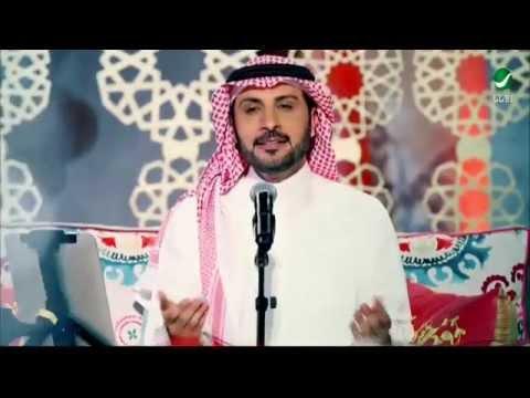 Majid Al Mohandis - Arsalt Lak Ya Aizwaty  ماجد المهندس -أرسلت لك يا عزوتي - كليب