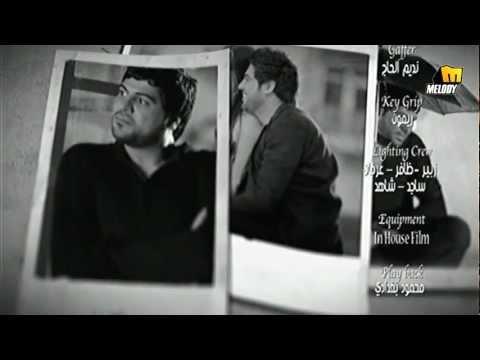 Waleed El Shamy - Magnouny / وليد الشامي -  مجنوني