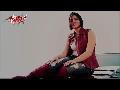 Khosara Ana Feek - Asma Refai خساره انا فيك - اسما رفاعى