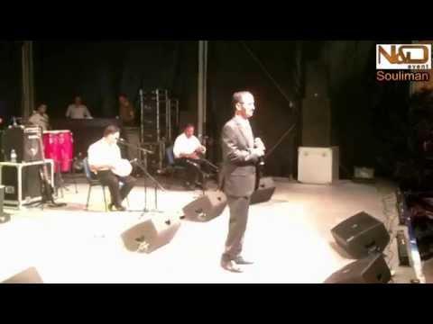 Rachid Nadori Live Nador