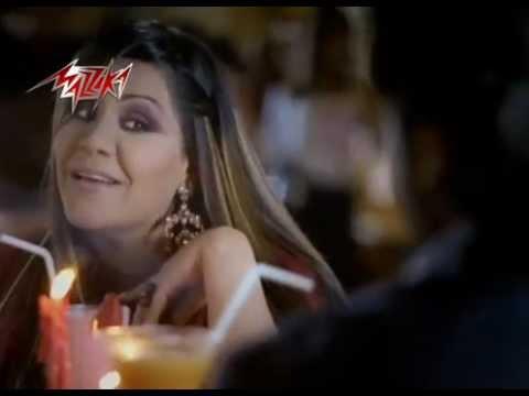 Leh Metdayek - Ahlam ليه متضايق - احلام
