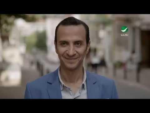 Mamdouh Saif - The Eyes of Love -  ممدوح سيف - عيون الحب