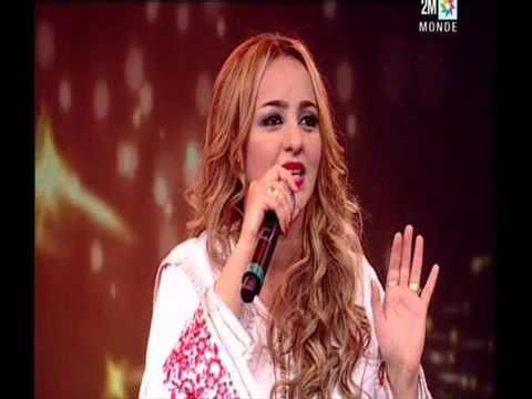 Zina Daoudia 2013 -  Ba9i Ba9i