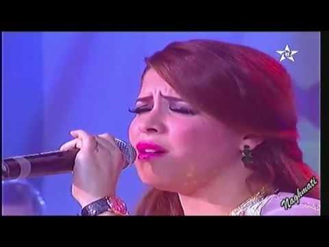Sanae Marhati - Khayef Lachmissa Tachra9 3lina - سناء مرحتي ـ  خايف لشميسة تشرق علينا