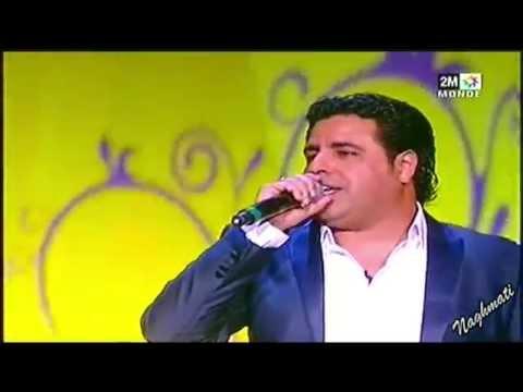Chaabi Marocain - الشعبي المغربي ـ 5 نجوم ـ كشكول