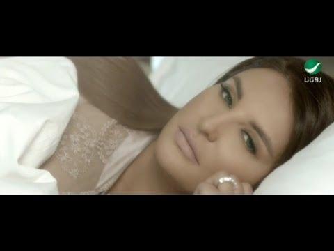 Shatha Hassoun - Khatiya Video Clip - شذى حسون - خطية فيديو كليب