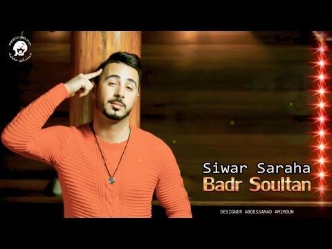 Badr Soultan - Siwar Saraha