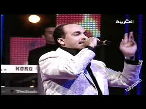 Haj Moughit - Kachkoul *  الحاج مغيث ـ كشكول