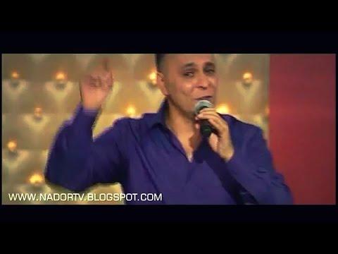 Said Mariouari - Salmayi Ababa Adawyar Idjis Holanda