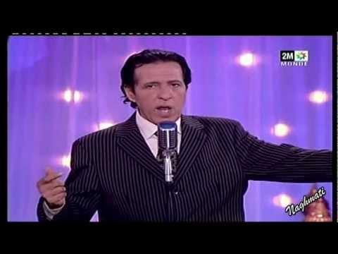 Mahmoud Idrissi  *محمود الإدريسي ـ واش انزيدو مازال الحال
