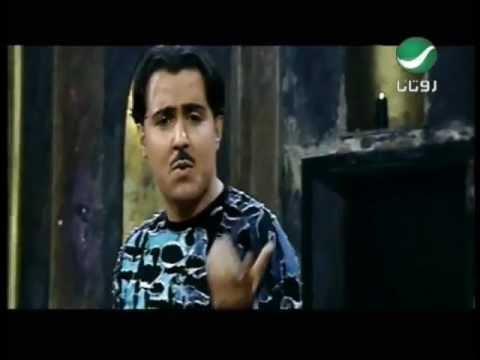 Jawad Al Ali Yegilak Youm -  جواد العلى - يجيلك يوم